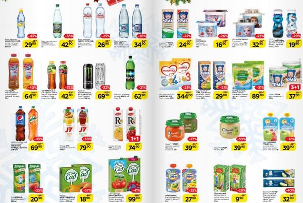 напитки и детское питание