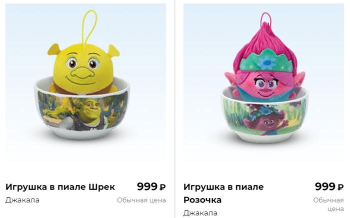 игрушки 3